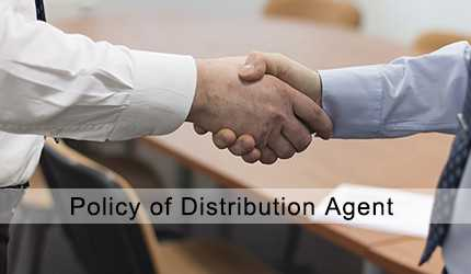 Policy of Distribution Agent