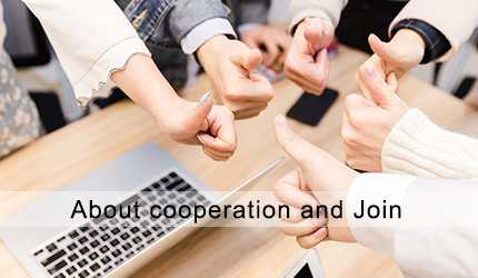 about cooperation and join